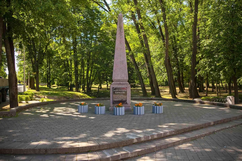 Стелла в честь основателя парка Корнеева З.А. — ParkSeason