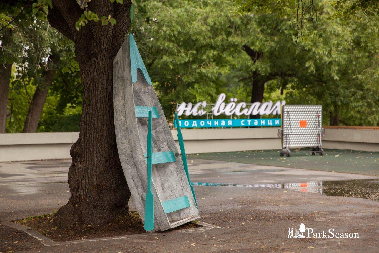 Лодочная станция ВДНХ, ВДНХ, Москва — ParkSeason