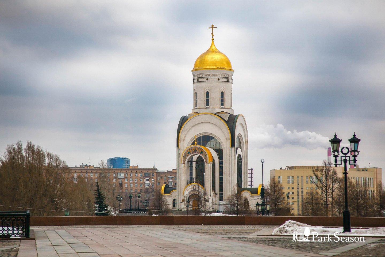 Храм Георгия Победоносца , Парк Победы на Поклонной горе, Москва — ParkSeason