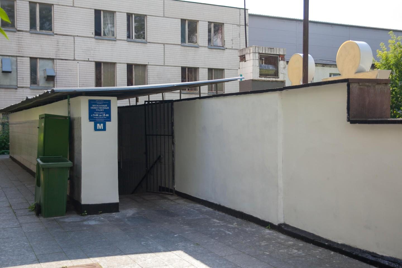Бесплатный общественный туалет, «Музеон», Москва — ParkSeason