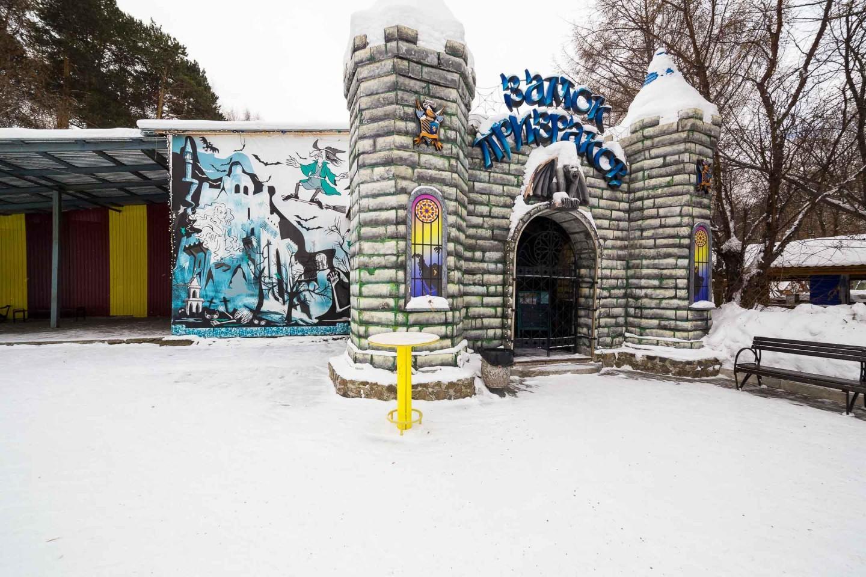 Аттракцион Замок призраков — ParkSeason