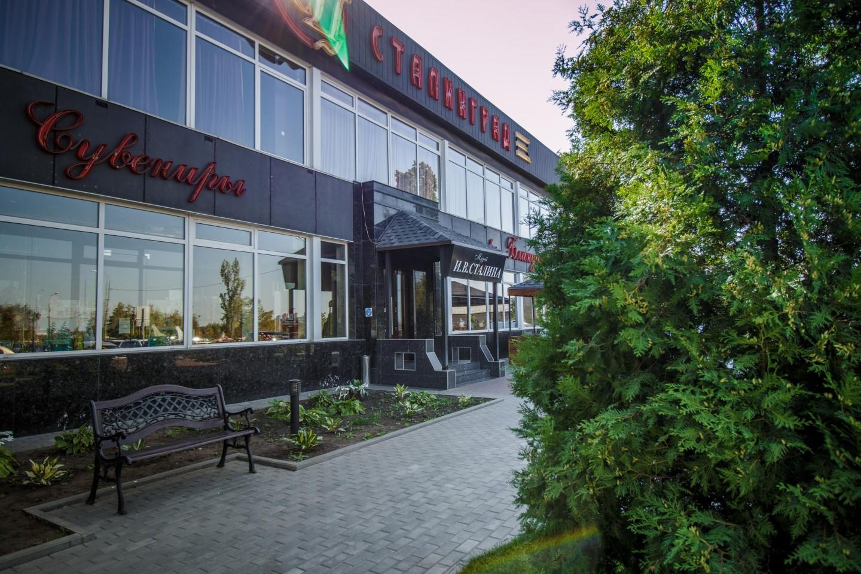 Культурный центр «Сталинград» — ParkSeason