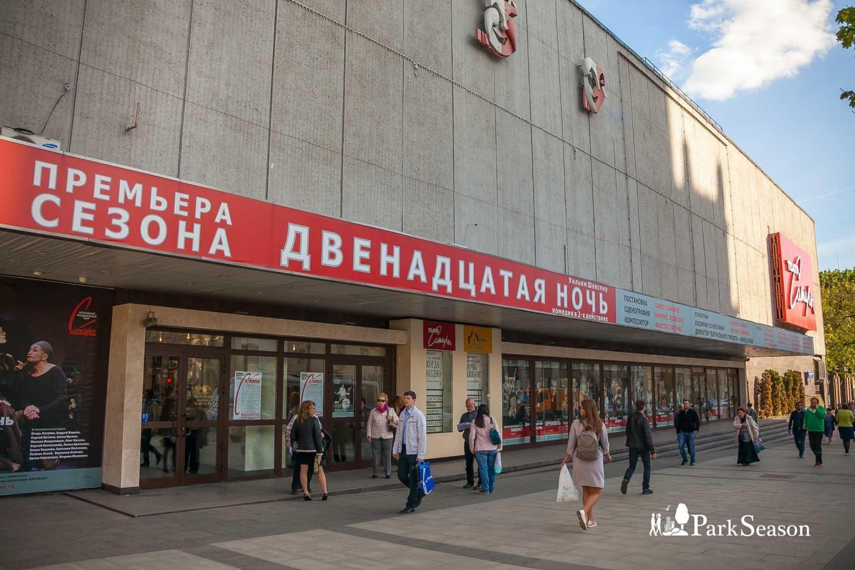 Московский Академический театр Сатиры — ParkSeason