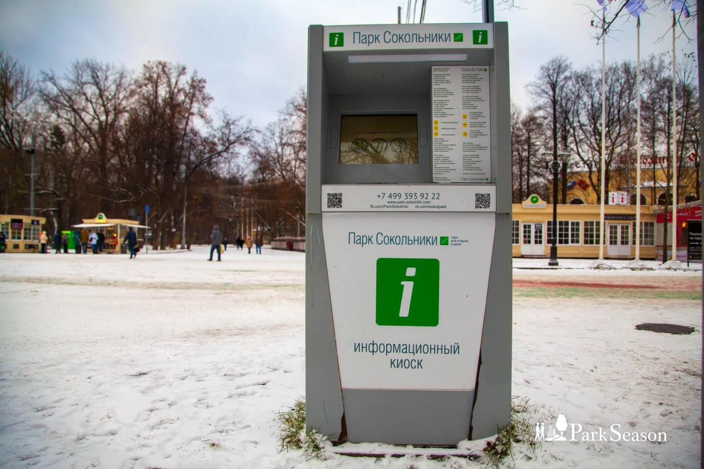 Инфомат, Парк «Сокольники», Москва — ParkSeason
