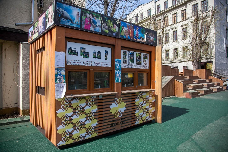 Фотография на память «Фотографии впечатления», Московский зоопарк, Москва — ParkSeason