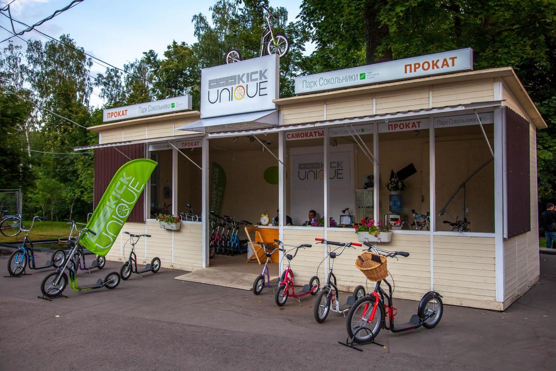 Пункт проката самокатов Kick Unique, Парк «Сокольники», Москва — ParkSeason