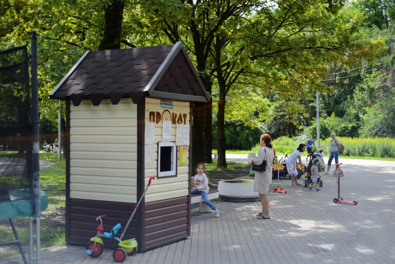 Пункт проката машинок, Парк 50-летия Октября, Москва — ParkSeason