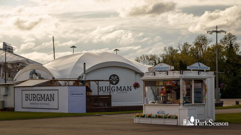 Фермерская закусочная Burgman — ParkSeason