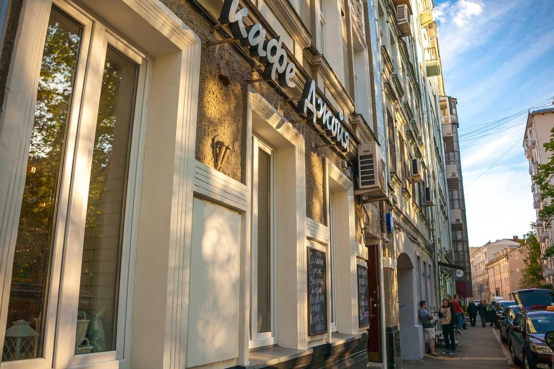 Кафе «Джойя», Патриаршие пруды, Москва — ParkSeason