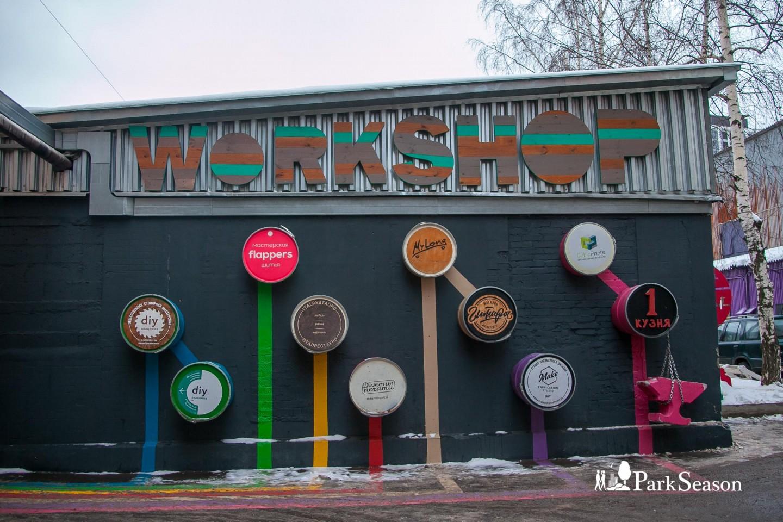 Workshop — ParkSeason
