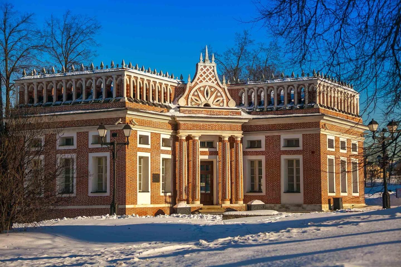 Дирекция музея-заповедника «Царицыно», Музей-заповедник «Царицыно», Москва — ParkSeason