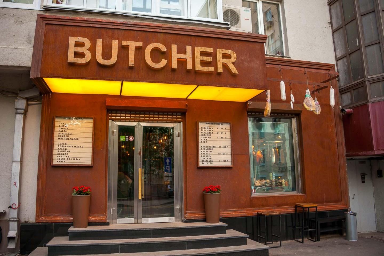 Мясная лавка «Butcher», Патриаршие пруды, Москва — ParkSeason
