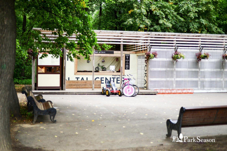 Пункт проката велосипедов, Нескучный сад, Москва — ParkSeason