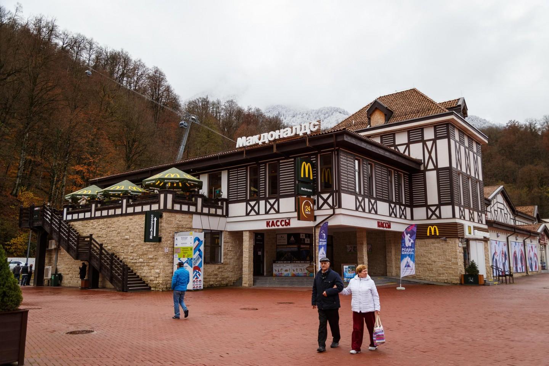 Ресторан быстрого питания «Макдоналдс» — ParkSeason