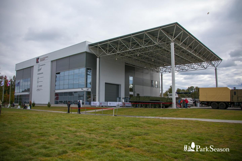 Экспозиционный зал «Калашников», Парк «Патриот», Москва — ParkSeason