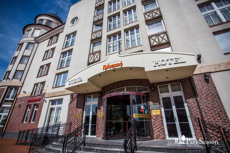 Отель «Гелиопарк Кайзерхоф» — ParkSeason