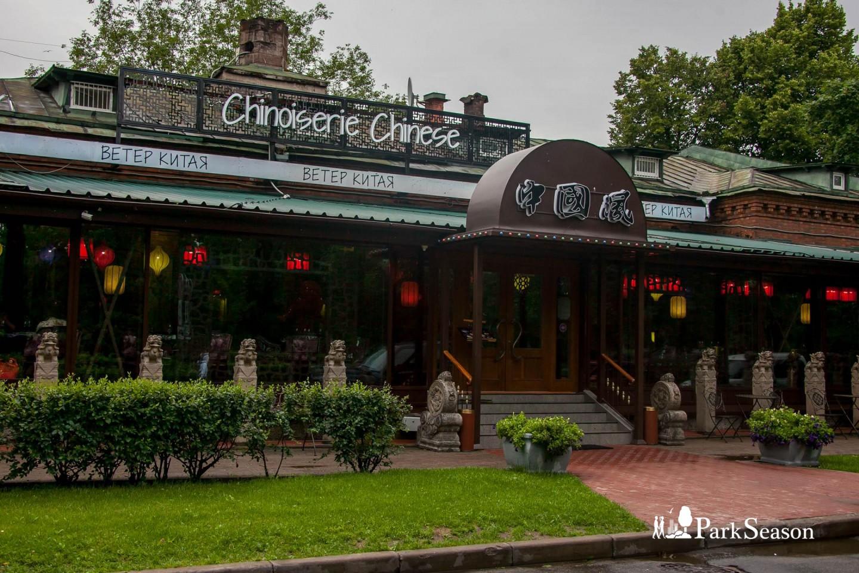 Кафе Chinoiserie Chinese — ParkSeason