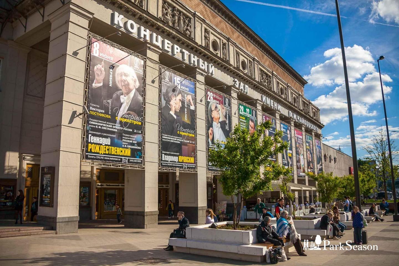 Концертный зал им. П. И. Чайковского — ParkSeason