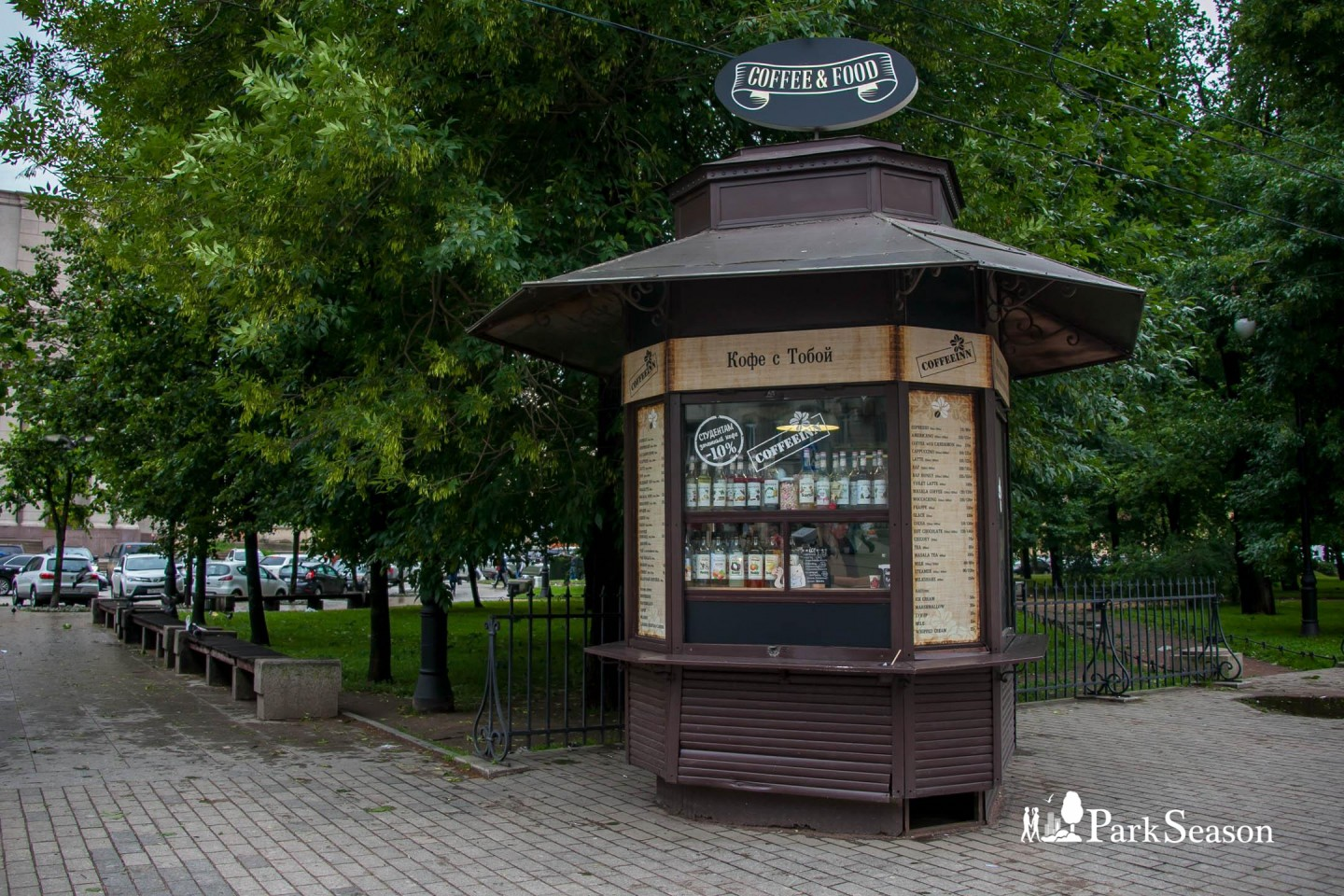 Киоск Coffee and food — ParkSeason