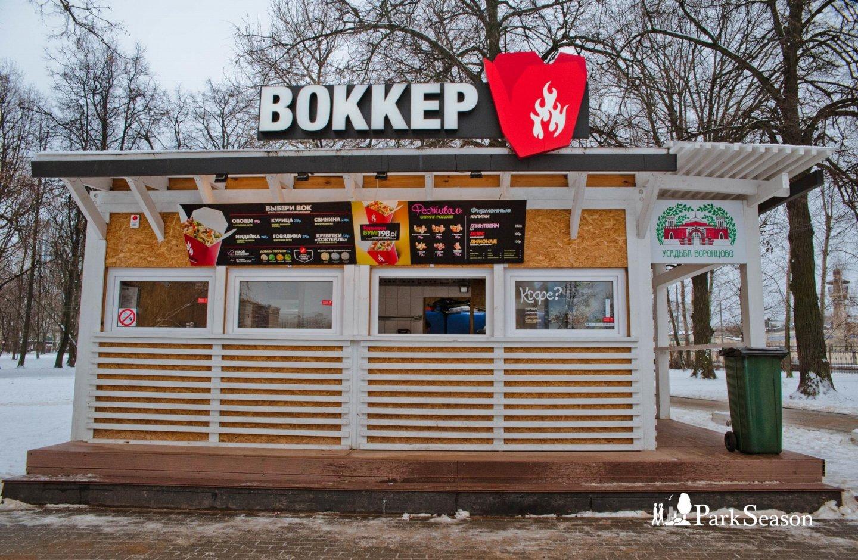 Киоск «Воккер», Усадьба «Воронцово», Москва — ParkSeason