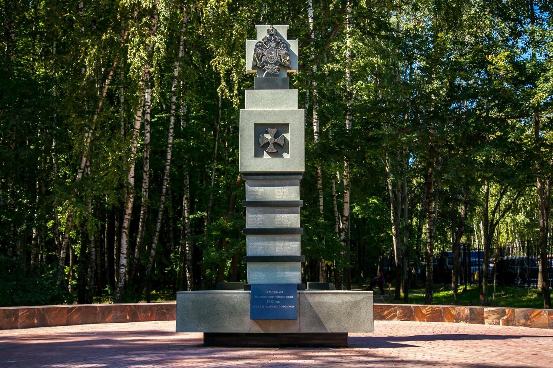 Памятник «Землякам московского ополчения» — ParkSeason