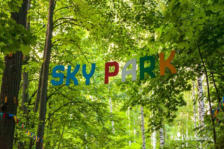 Веревочный парк Sky Park — ParkSeason