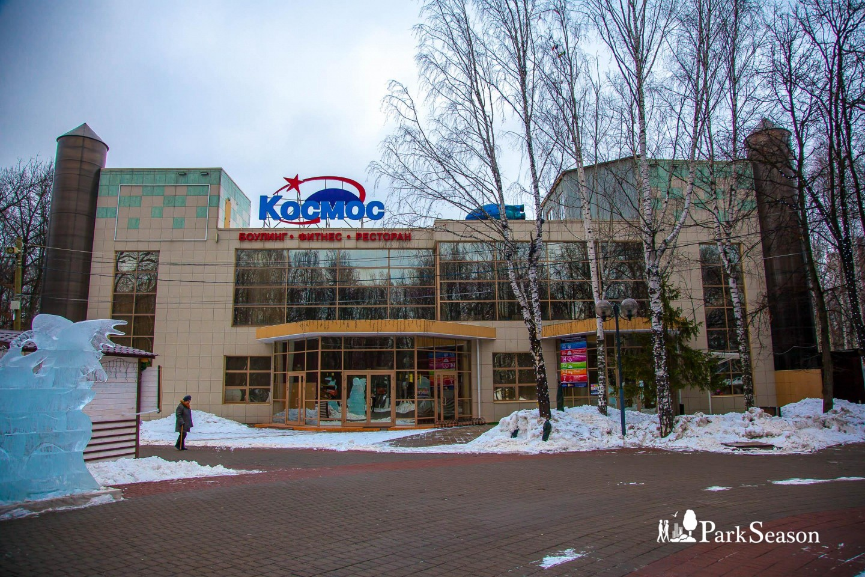 Боулинг «Космос», Парк имени Льва Толстого (Химки), Москва — ParkSeason