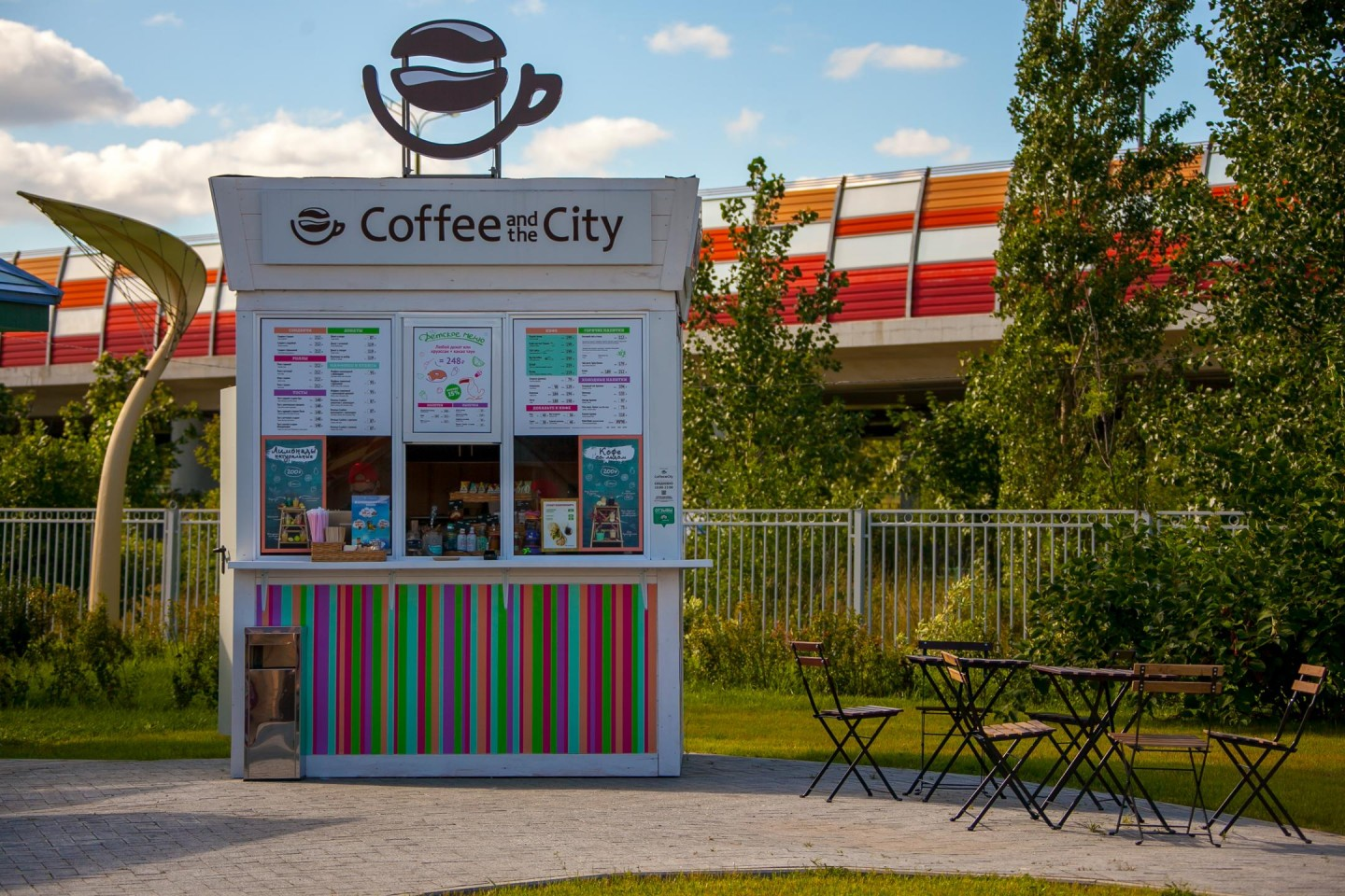 Киоск Coffee and the city — ParkSeason