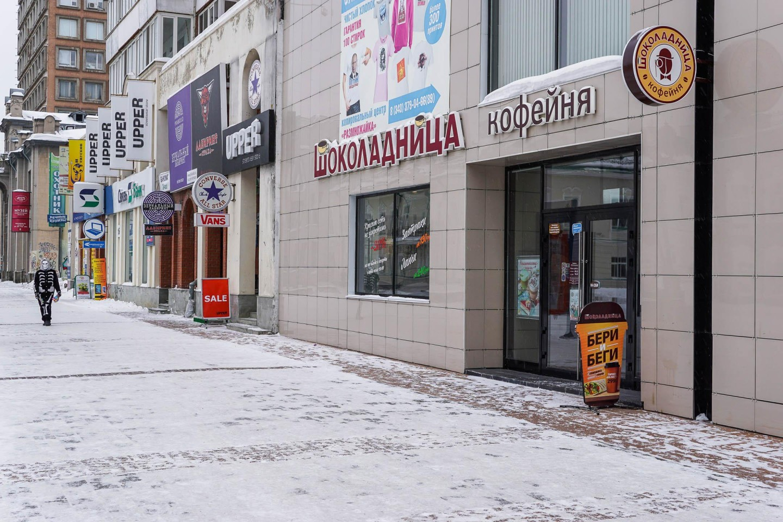 Кофейня Шоколадница — ParkSeason