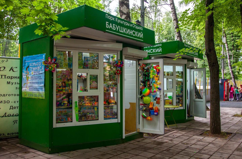 Торговые павильоны, Парк «Бабушкинский», Москва — ParkSeason