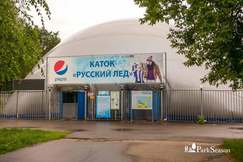 Каток «Русский лед» (временно закрыт) — ParkSeason