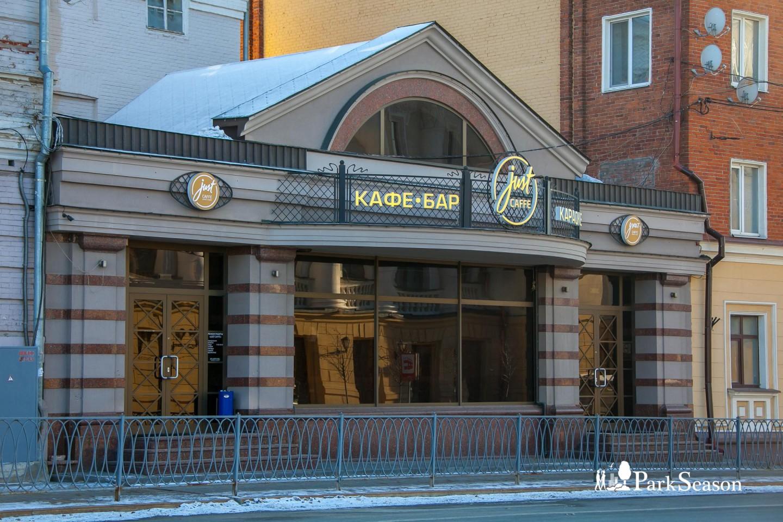 Кафе-бар «Ре Мажор» — ParkSeason