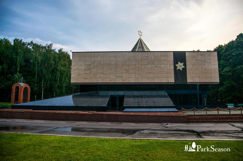 Мемориальная синагога, Парк Победы на Поклонной горе, Москва — ParkSeason