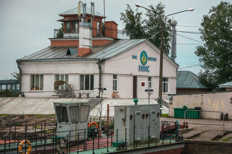 МЧС России — ParkSeason