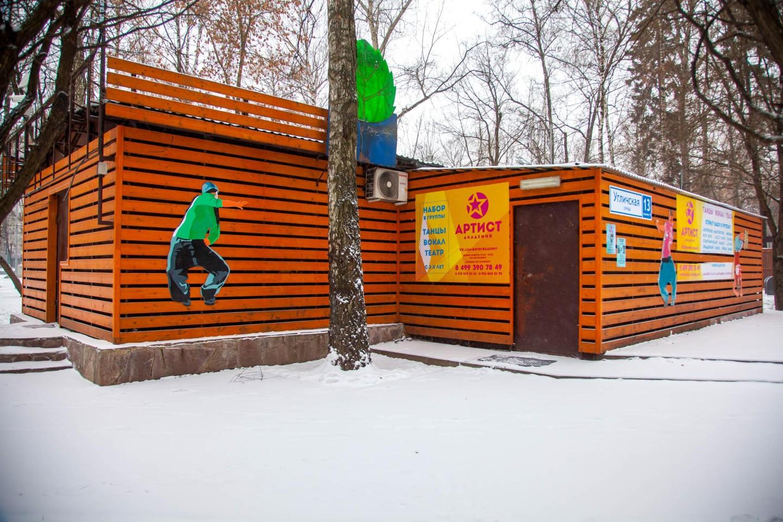 Академия «Артист», Лианозовский парк, Москва — ParkSeason
