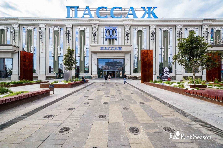 ТЦ Пассаж — ParkSeason