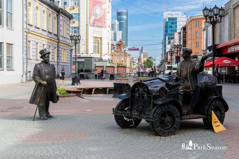 Банкир и автомобилист — ParkSeason