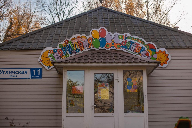 Творческий центр «Территория детства», Лианозовский парк, Москва — ParkSeason