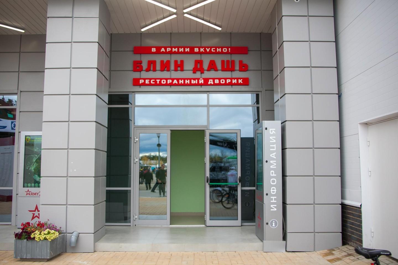 Ресторанный дворик «Блин дашь», Парк «Патриот», Москва — ParkSeason