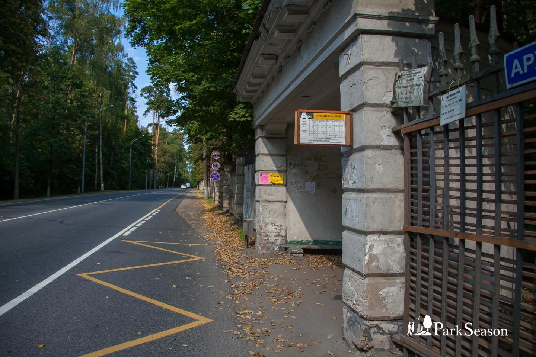 Остановка общественного транспорта «Архангельское», Музей-усадьба «Архангельское», Москва — ParkSeason