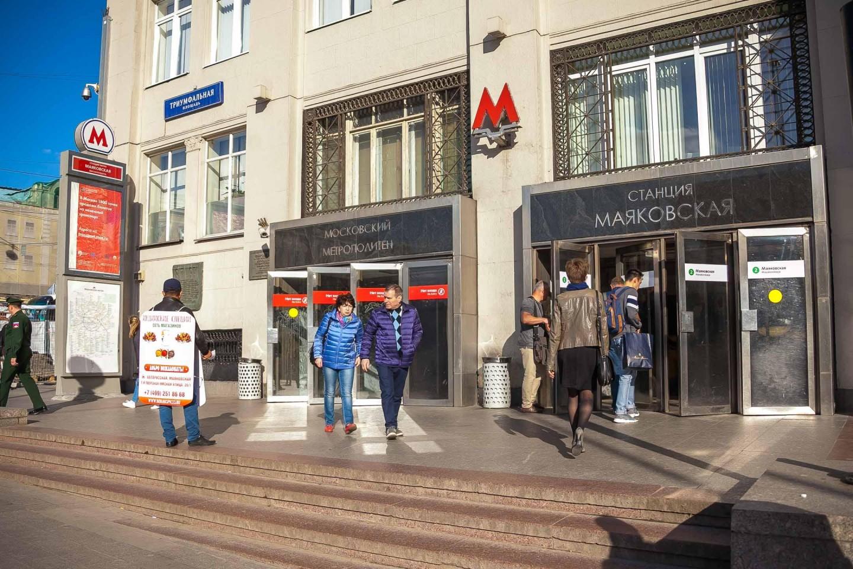 Станция метро «Маяковская» — ParkSeason