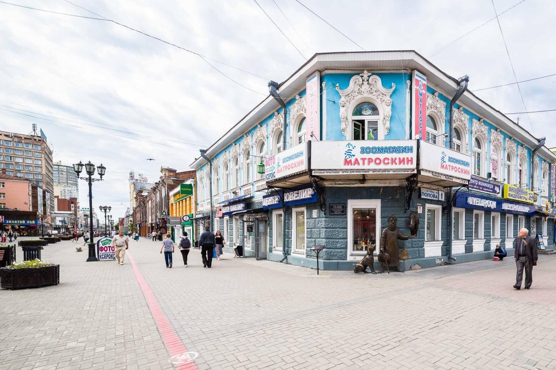 Дом с мануфактурным магазином Е. А. Телегина — ParkSeason