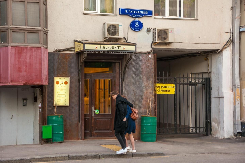Кафе «Tiggerbunny», Патриаршие пруды, Москва — ParkSeason