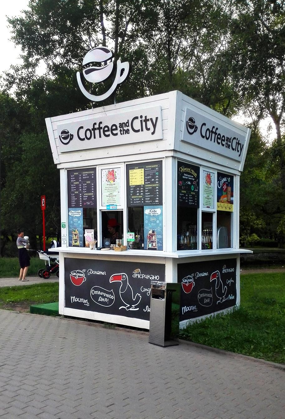 Coffee and the City, Усадьба «Воронцово», Москва — ParkSeason