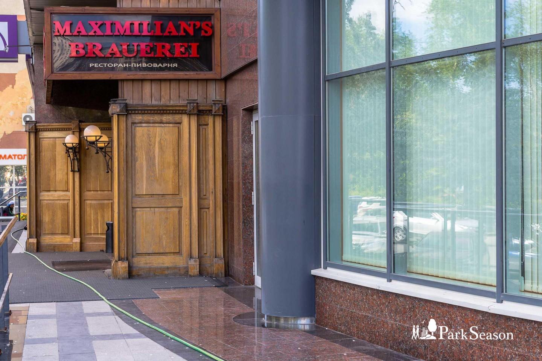 Ресторан «Максимилианс» — ParkSeason