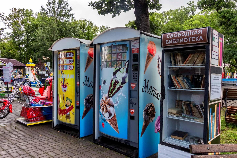 Свободная библиотека — ParkSeason