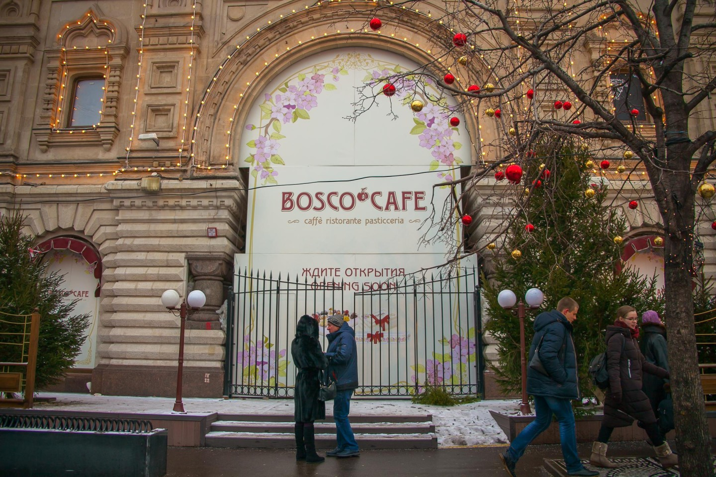 Bosco Cafe — ParkSeason