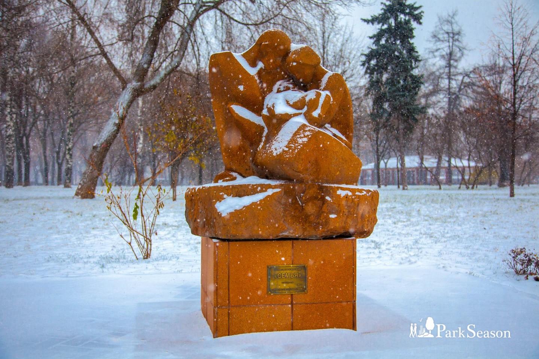 Скульптурная композиция «Семья», Гончаровский парк, Москва — ParkSeason