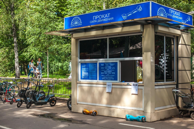 Прокат «Сила движения», Парк «Сокольники», Москва — ParkSeason