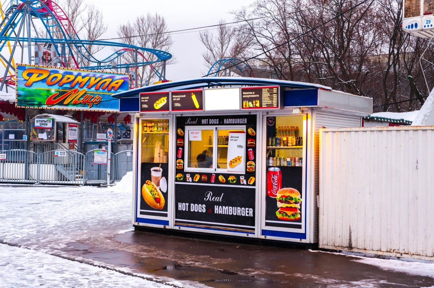 Киоск REAL HOT DOGS & HAMBURGER, ВДНХ, Москва — ParkSeason
